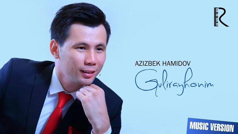 Azizbek Hamidov - Gulirayhonim | Азизбек Хамидов - Гулирайхоним (music version)