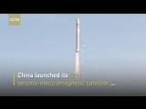 CZ-2D/Chang Zheng-2D — Zhangheng-1 (CSES-1)