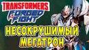 Transformers Forged To Fight (Трансформеры Закаленные в Бою) - ч.37 - Несокрушимый Мегатрон