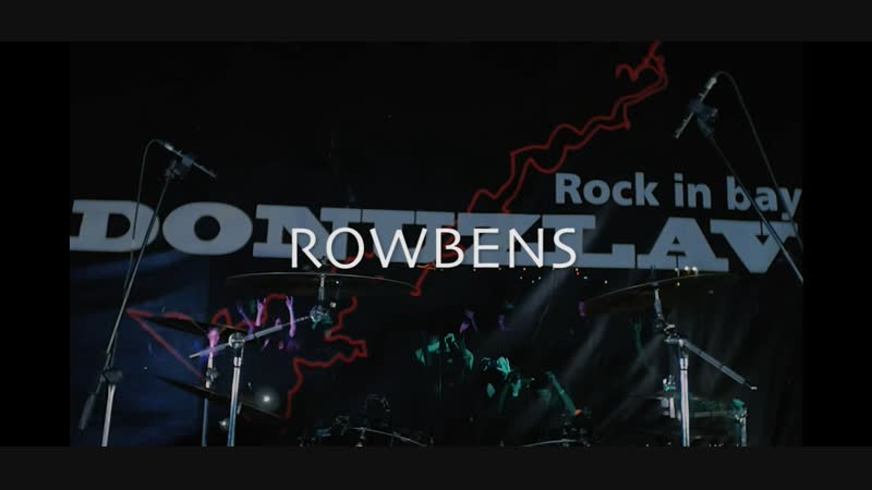 ROWBENS на фестивале Rock in bay DONUZLAV 2018