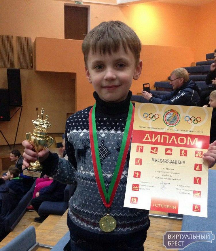 Брестчане победили на первенстве Беларуси по быстрым шахматам и блицу