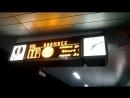 Гамбургский метрополитен поздравляет с Новым годом