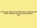 Хукм суфистов РФ и обьединения с ними шейх Гунайман