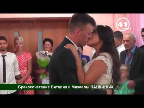 60 сек_Нижнеудинск_ Бракосочетание Виталия и Михаелы ПАНКИНЫХ .