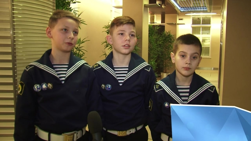 День кадета в Президентской библиотеке