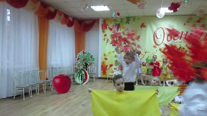 MVI_4327Праздник Осенины в 375 детском саду г. Омска, 18.10.2018