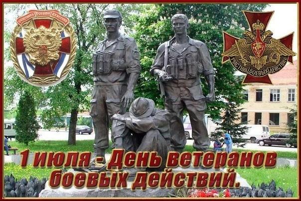 Фото №456269936 со страницы Ильнара Миникаева