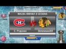 OSNHL. NHL94 original. Season 3. Playoffs Final