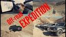 Экспедиция в пустыню или Когда у джиперов все включено Toyota vs Pajero big Patrol
