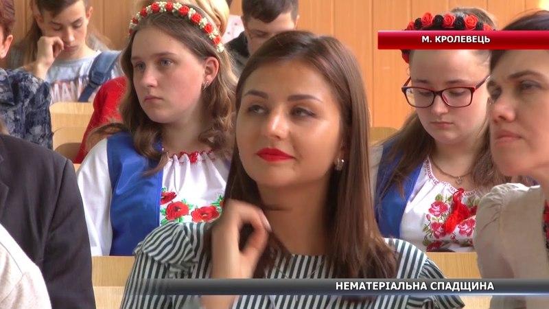 Школярі-дизайнери з Кролевця презентували власну колекцію одягу на міжнародній туристичній виставці