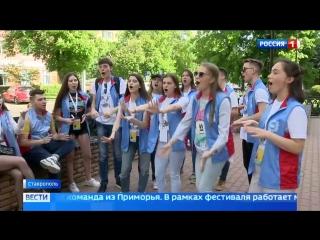 """Фестиваль """"Студенческая весна""""."""