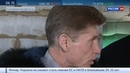 Новости на Россия 24 На Сахалине бюджетники смогут снимать квартиры на льготных условиях