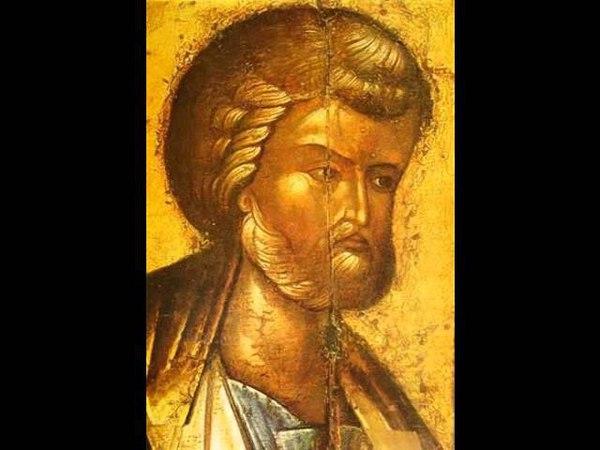 Второе соборное послание святого апостола Петра