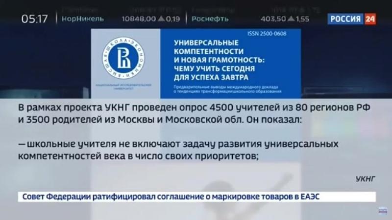 Универсальная безграмотность УКНГ. Агитпроп К. Семина