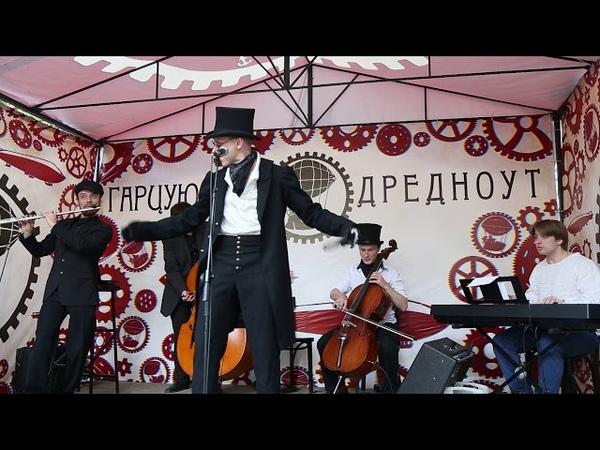 Дореволюціонный Совѣтчикъ - Бричка-фургонъ - Патиссон