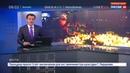 Новости на Россия 24 В Лас Вегасе состоялась траурная церемония в память о жертвах массового расстрела
