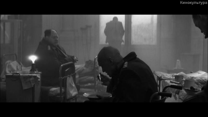 Последний поезд (2003) драма, реж. А. Герман мл.