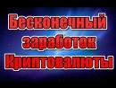 Neobit ПРОГРАММА для Заработка DOGECOIN БЕЗ АДМИНА