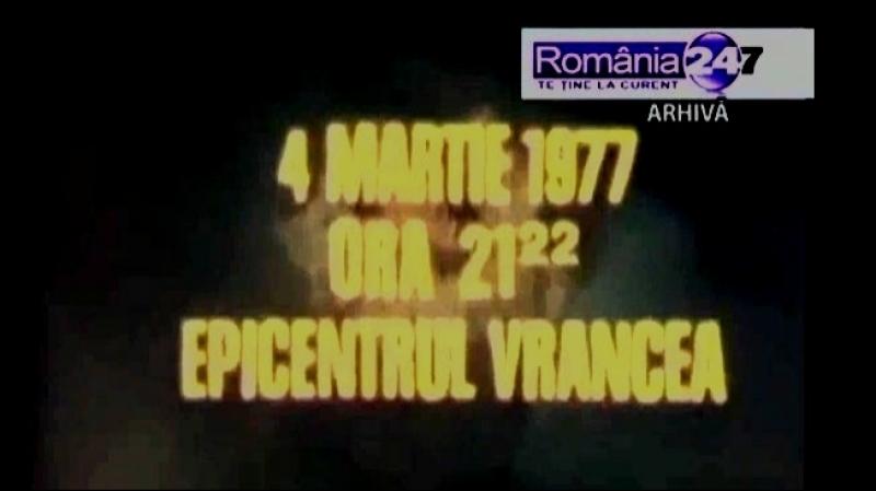 Землетрясение в Бухаресте 4 марта 1977 г - Румыния.(Cutremurul din București 4 martie 1977)