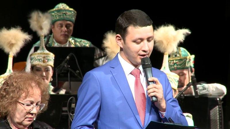 Казахский оркестр им. Дины Нурпеисовой выступил в Белграде / KONCERT KAZAHSTAN