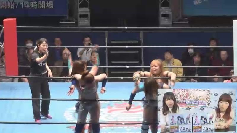 Risa Sera, Maya Yukihi (c) vs. Hamuko Hoshi, Tsukasa Fujimoto (Ice Ribbon - New Ice Ribbon 875 ~ March 2018)