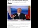 Песков сообщил что обещание Пыни не повышать пенсионный возраст было давно и уже неактуально как удобно