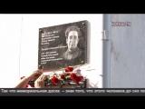 Открытие мемориальной доски учителю В.А.Дьячкову