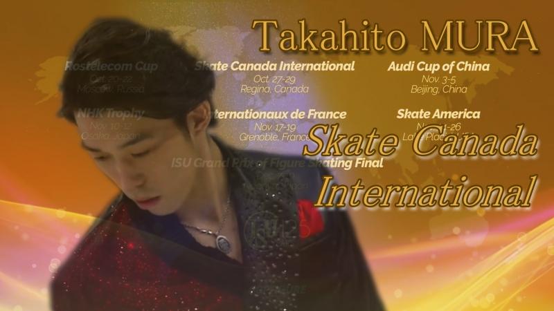 Takahito MURA Skate Canada 2017. Men - FS