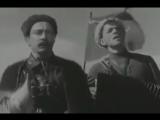 Лизавета - Александр Пархоменко, поет Виталий Власов 1942 (Н. Богословский - Е. Долматовский)