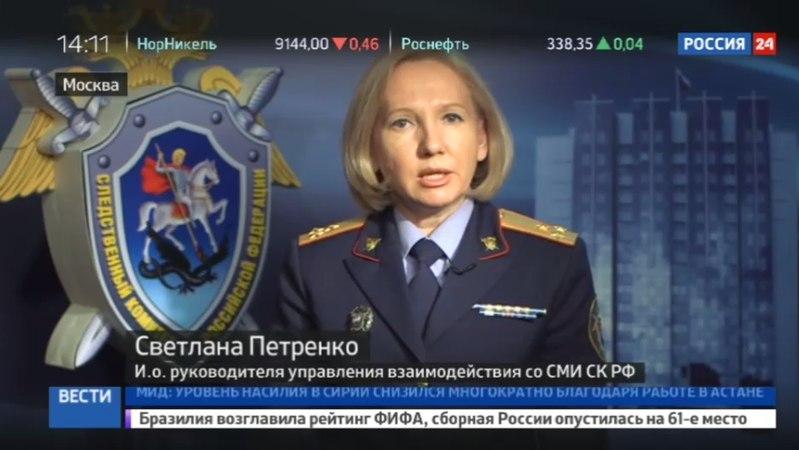 Новости на Россия 24 На след астраханских ваххабитов помогла выйти собака Ума