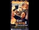 Городские пижоны 2 Легенда о золоте Кёрли / City Slickers II The Legend of Curlys Gold, 1994 дубляж,WEB-DL.720p