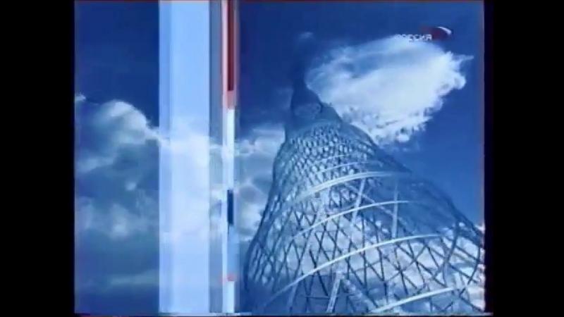 Оформление анонсов (Россия, 01.09-30.11.2002)