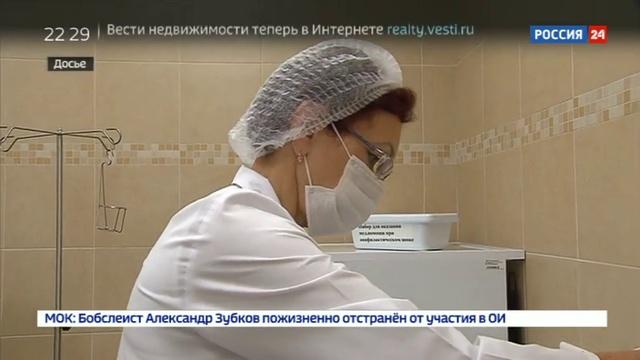 Новости на Россия 24 • Мать приговорили к полутора годам за отказ лечить сына от ВИЧ