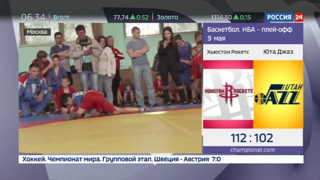 Новости на Россия 24 • 9 мая состоялся первый детско-юношеский турнир по самбо Бессмертный полк