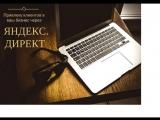 КАК ВСТАВАТЬ В 5 УТРА КАК НАЧАТЬ ДЕЙСТВОВАТЬ! _ Петр Осипов и Михаил Дашкиев. Би