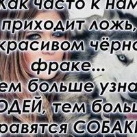 Алексей Фефилов