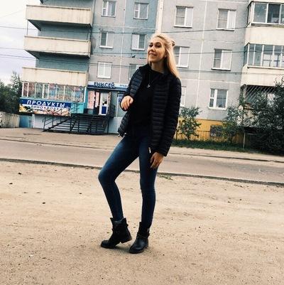 Dilya Romanova
