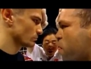 The REAL Greatest Staredown In MMA History