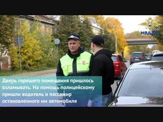 В Псковской области полицейский вынес из горящей квартиры 88-летнюю женщину