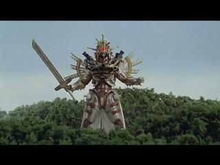 Engine Sentai Go-Onger Grand Prix 23