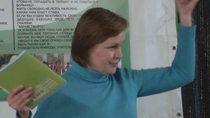 На встрече последователей Учителя Иванова в г. Химки 10.02.2018 г.