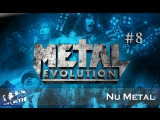 Эволюция метала. Metal Evolution. #8 Nu Metal