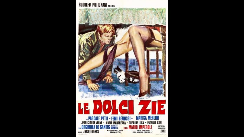Милые тётушки \ Le Dolci Zie (1975) Италия