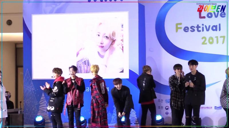 171208 SEVENTEEN) - 멤버 소개 Talk 따뜻한 우유 한 잔 in Love Milk Festival 2017