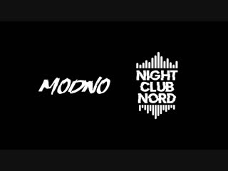 Halloween 2018 - Night Club