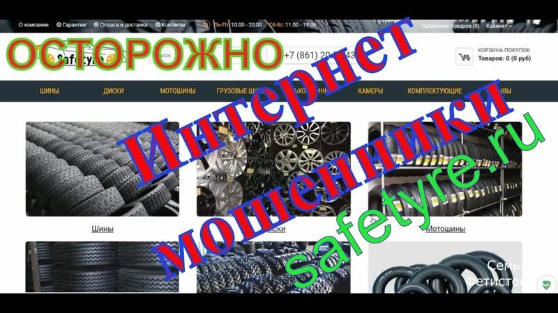 Осторожно мошенники Кинули в Краснодаре на 26000