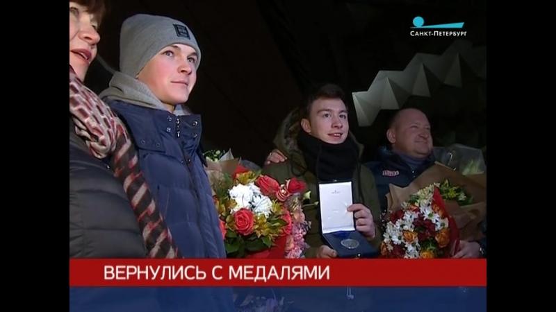 Фигуристы Алиев и Коляда вернулись из Москвы с наградами