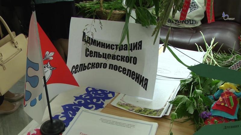 Выставка поселений в ГДЦ
