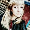 Карина Чернякова фото #36