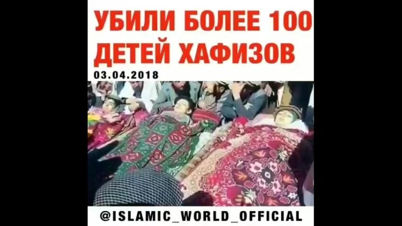100 Шахидов